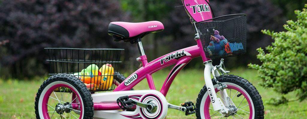 Migliori tricicli