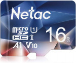 Netac-P500